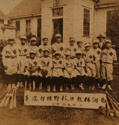 Sunday School Baseball Team -  White River, WA 1930